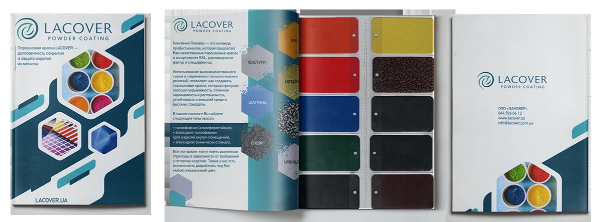 Каталог цветов порошковой краски