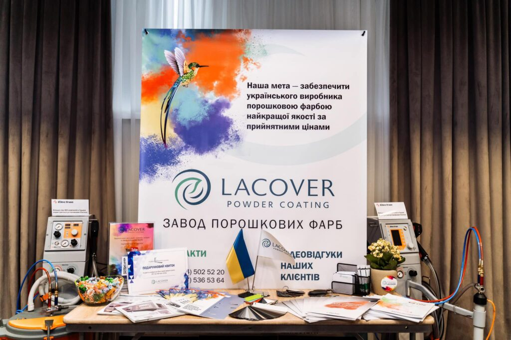 Конференция Лидеры дверного рынка